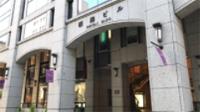 神戸元町店