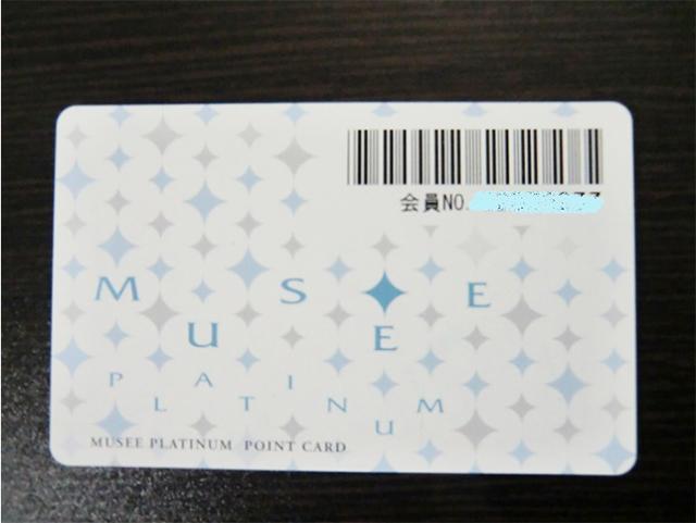 ミュゼの脇脱毛は本当に100円で通い放題なのか