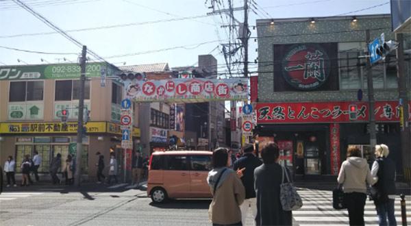 2.西新商店街からつながる中西商店街をさらに直進します。
