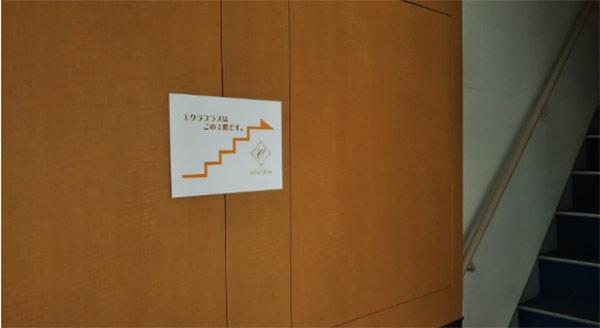 5.店舗は2階ですが、1階の入り口には表示もしてあり、分かりやすいです。